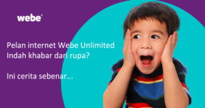 webe feature